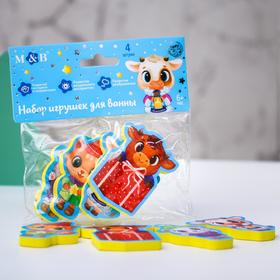 """Набор EVA игрушек для ванны """"Новогодние малыши"""""""