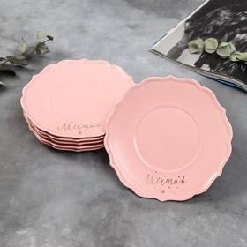 Набор тарелок «Мечтай», 20 см, розовые, 6 шт