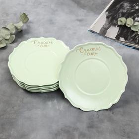 Набор тарелок «Счастье есть», 20 см, зелёные, 6 шт