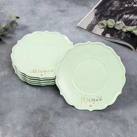 Набор тарелок «Мечтай», 20 см, зелёные, 6 шт