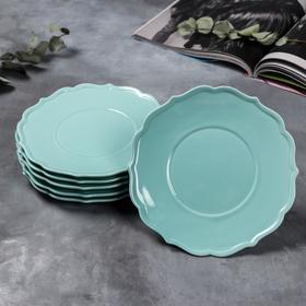 Набор тарелок «Голубые», 20 см, 6 шт