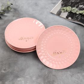 Набор тарелок полигонал «Мечтай», 20 см, розовые, 6 шт