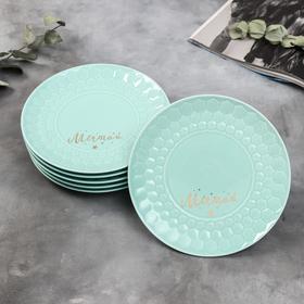 Набор тарелок полигонал «Мечтай», 20 см, голубые, 6 шт