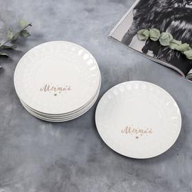 Набор тарелок полигонал «Мечтай», 20 см, белые, 6 шт