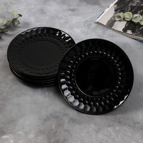 Набор тарелок полигонал «Чёрные», 20 см, 6 шт