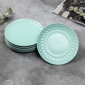 Набор тарелок полигонал «Голубые», 20 см, 6 шт