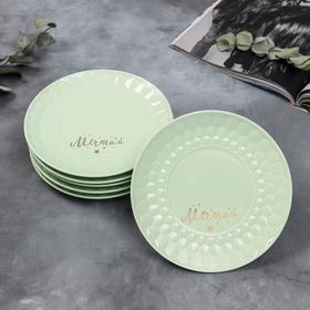 Набор тарелок полигонал «Мечтай», 20 см, зелёные, 6 шт