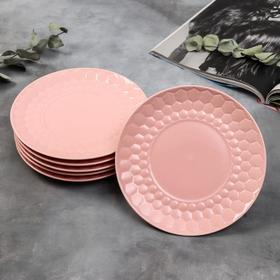 Набор тарелок полигонал «Розовые», 20 см, 6 шт