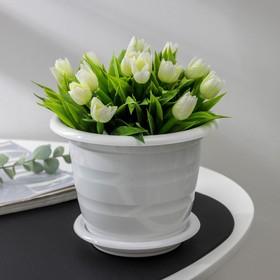 Горшок с поддоном «Виола», 1 л, цвет белый