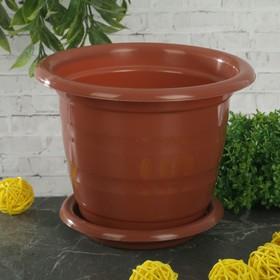 Горшок с поддоном «Виола», 1 л, цвет коричневый