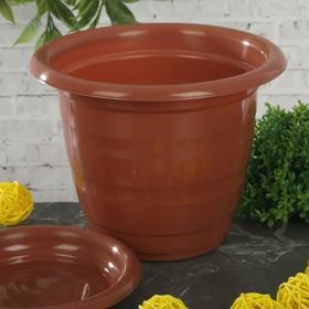 """Горшок для цветов с поддоном 1 л """"Виола"""", цвет коричневый - фото 1694406"""