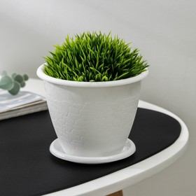 Горшок для цветов 'Розалия' 0,8 л, поддон, белый Ош