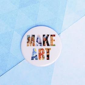 """Sunset hook """"Make art"""", 56 mm"""