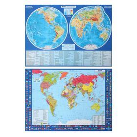 Планшетная карта Мира, А3 политическая/физическая,  двусторонняя. Ош