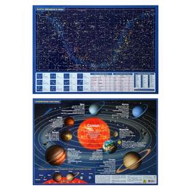 Планшетная карта Солнечной системы/ звездного неба, А3,  двусторонняя. Ош