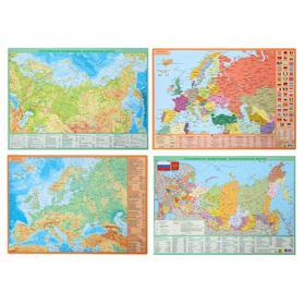 Комплект из 4-х двусторонних планшетных карт, А3: РФ, Европы, Мира Солнечной системы/звездно Ош
