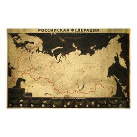 Интерьерная карта Российской Федерации (GOLD)
