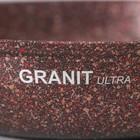 Сковорода Granit ultra red, d=24 см, с ручкой, стеклянная крышка, антипригарное покрытие - фото 753774