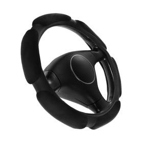Braid on the steering wheel, fur, 38 cm