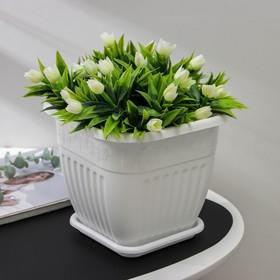 Горшок с поддоном «Лозанна», 5 л, цвет белый
