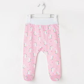 Ползунки детские, цвет светло-розовый/единороги, рост 56 см