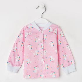 Кофточка детская, цвет светло-розовый/единороги, рост 56 см