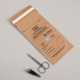 Крафт-пакет для стерилизации, 100 × 200 мм, цвет коричневый