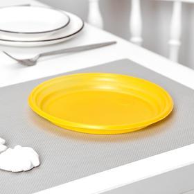 Тарелка d=20,5 см, 100 шт/уп, цвет жёлтый Ош