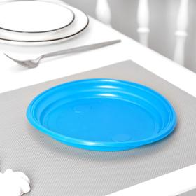 Тарелка d=20,5 см, 100 шт/уп, цвет синий Ош