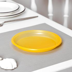Тарелка d=16,5 см, 100 шт/уп, цвет жёлтый Ош