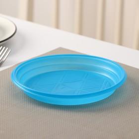 Тарелка d=16,5 см, 100 шт/уп, цвет синий Ош