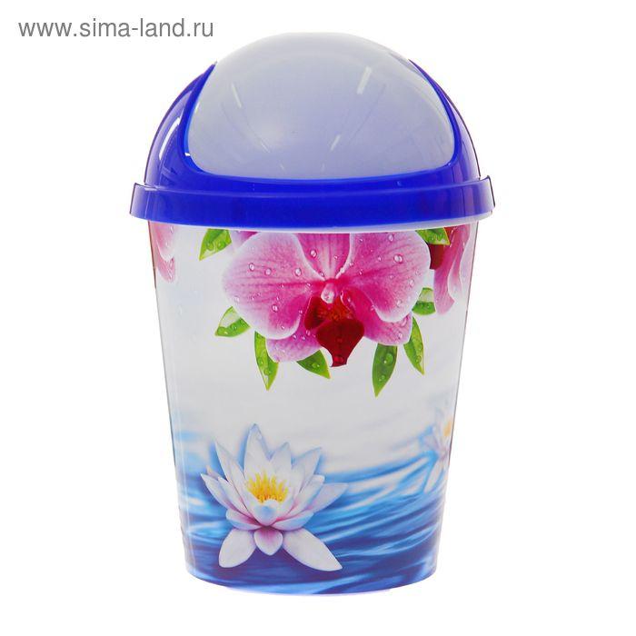"""Контейнер для мусора 10 л """"Лотос"""", цвет голубой"""