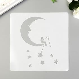 "Plastic stencil "" Fishing. Month and stars "" 13x13 cm"