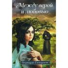 Between faith and love: a novel. Guimaraes B.