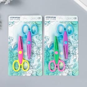 """Ножницы рельефные """"Цветик"""" набор из 2 шт, МИКС"""