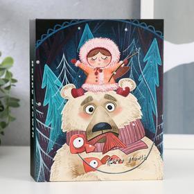 """Фотоальбом на 100 фото 10х15 см """"Девочка в шубке и белый медведь"""" 18х14х5 см"""