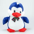 Мягкая игрушка «Пингвинёнок», 55 см