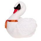 Мягкая игрушка «Лебедь», 65 см
