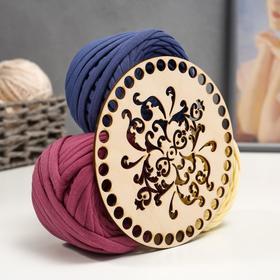 Набор для вязания (донышко фанера 15см, трик. пряжа 25м, 7-9мм-3 мотка) №15