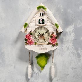 """Часы настенные с кукушкой """"Замок фей"""", 2 шт АА, 2 шт R14, плавный ход, 44х6х26 см"""