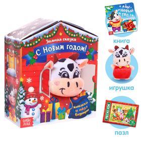 """Набор подарочный """"Зимняя сказка"""": книга картонная 10 стр.+ игрушка + пазл"""