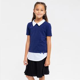 Школьная блузка для девочки, цвет синий, рост 122 см