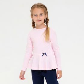 Блузка для девочки, цвет розовый, рост 122 см