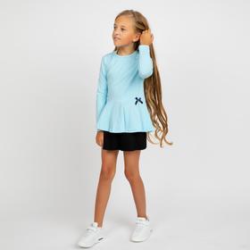 Блузка для девочки, цвет голубой, рост 122 см