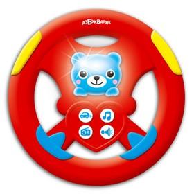 Музыкальный руль «Бип-бип», цвет красный