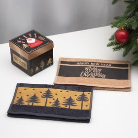 "Набор махровых полотенец ""Merry christmas"" 30х70 см - 2 шт, 100% хлопок, 370 гр/м2"