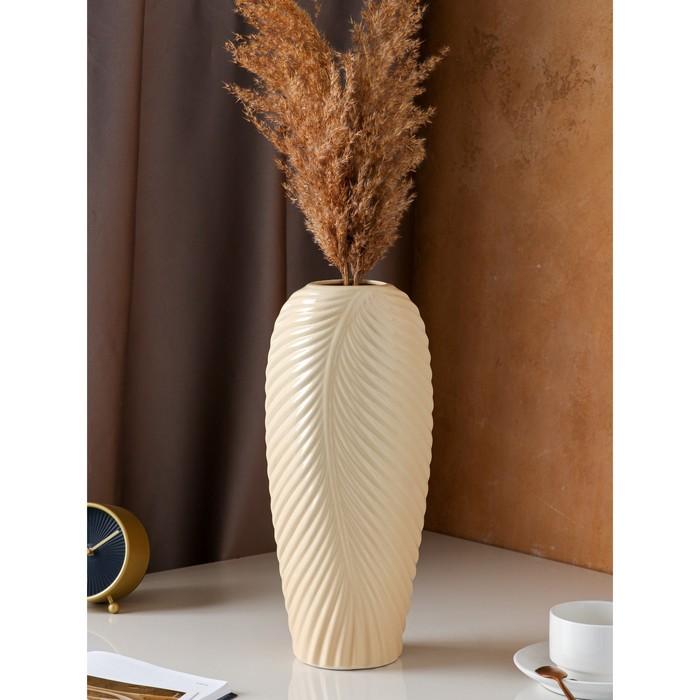 """Ваза настольная """"Перо"""", слоновая кость, керамика, 38 см - фото 851208"""
