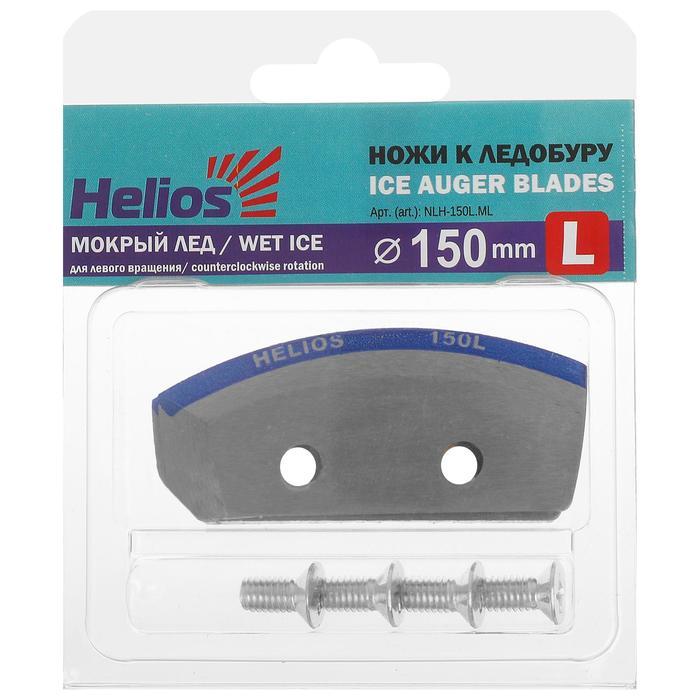 Ножи HELIOS 150(L) полукруглые, «Мокрый лёд», левое вращение NLH-150L.ML