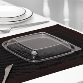 Крышка к контейнеру «Салатник», цвет прозрачный, 50 шт/уп