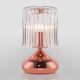 Настольная лампа Bulbo, 1x40Вт E27, цвет золото